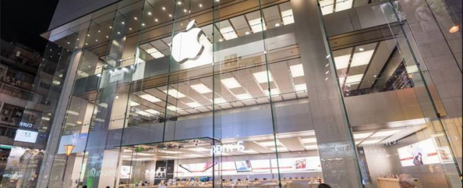 Apple Store Watford laminated glass